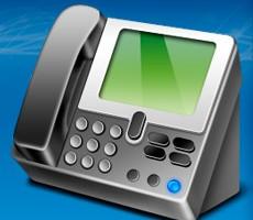 6.b.5 Descargar e Instalar el Sistema Callshop desde el Portal VoipSwith